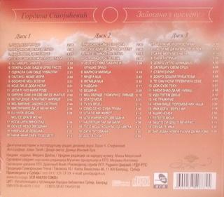 Gordana Stojicevic - Diskografija  - Page 2 2012_b20