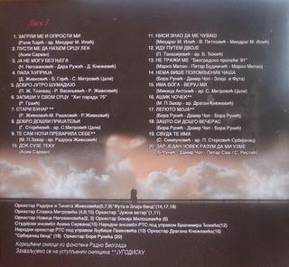 Gordana Stojicevic - Diskografija  - Page 2 2012_b21