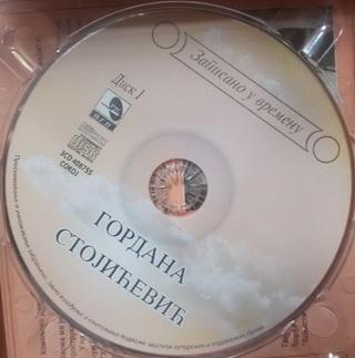 Gordana Stojicevic - Diskografija  - Page 2 2012_c14