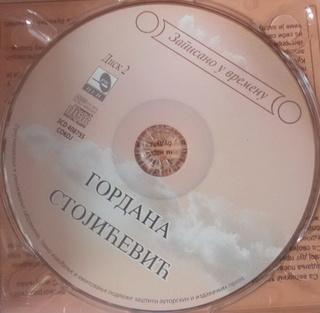 Gordana Stojicevic - Diskografija  - Page 2 2012_c15