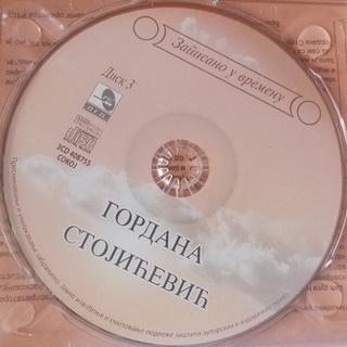 Gordana Stojicevic - Diskografija  - Page 2 2012_c16