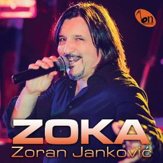 Zoran Zoka Jankovic -Diskografija 2012_p17