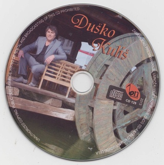 Dusko Kulis - Diskografija  2013_c11
