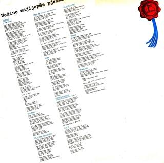 Neda Ukraden - Diskografija  2_n_uk10