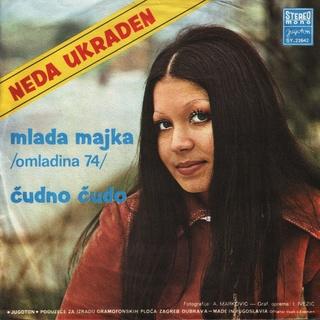 Neda Ukraden - Diskografija  2_neda11
