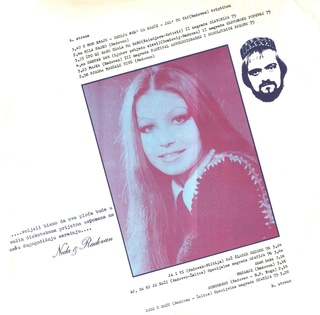 Neda Ukraden - Diskografija  3_n_uk10