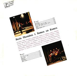 Neda Ukraden - Diskografija  4_n_uk10