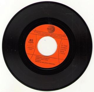 Gordana Lazarevic - Diskografija 5_00210