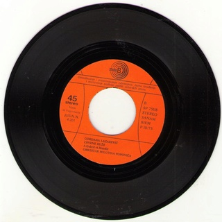 Gordana Lazarevic - Diskografija 5_00310