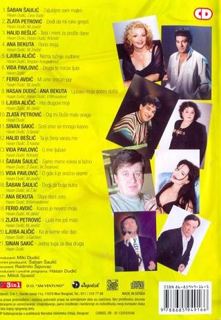 Hasan Dudic - Diskografija - Page 2 64240611