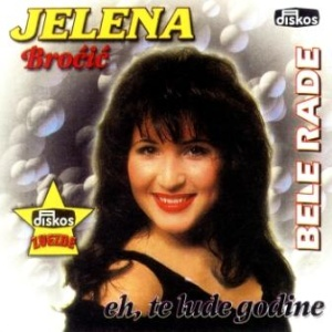Jelena Brocic -Diskografija 7ewbn710