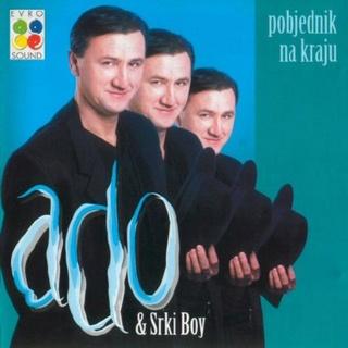 Ado Gegaj - Diskografija  Ado20010