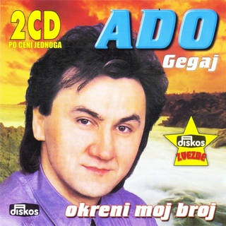 Ado Gegaj - Diskografija  Ado_ge20