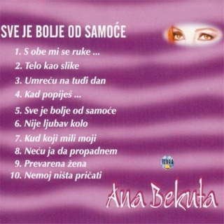 Dragan Kojic Keba - Diskografija Ana_be11