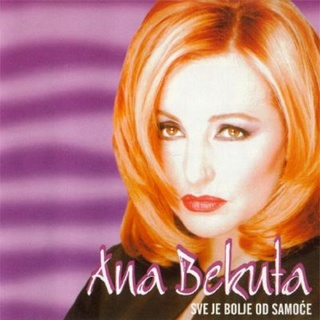 Dragan Kojic Keba - Diskografija Ana_be12