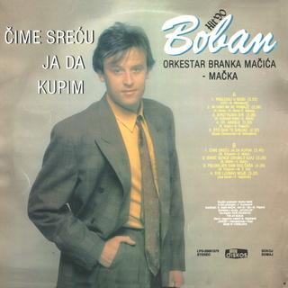 Boban Zdravkovic - Diskografija Boban_15