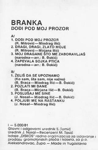 Branka Rucnov - Diskografija  Branka32