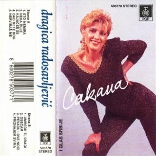 Cakana - Dragica Radosavljevic - Diskografija  Cakana11