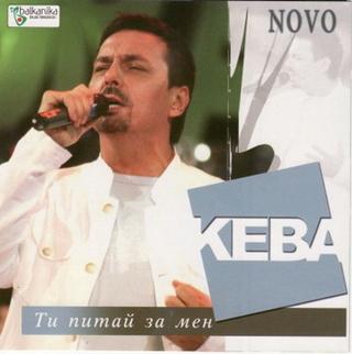 Dragan Kojic Keba - Diskografija - Page 2 Cover10