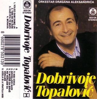 Dobrivoje Topalovic - Diskografija  - Page 2 Dobriv10