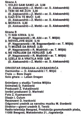 Dobrivoje Topalovic - Diskografija  - Page 2 Dobriv11
