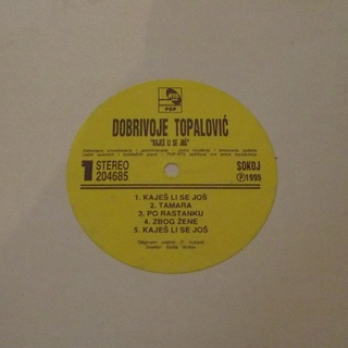 Dobrivoje Topalovic - Diskografija  - Page 2 Dobriv12