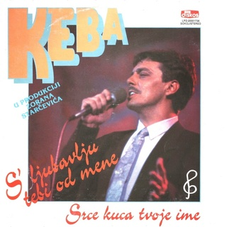 Dragan Kojic Keba - Diskografija Dragan18