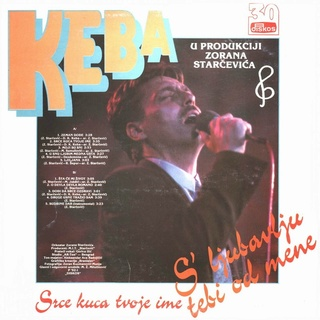 Dragan Kojic Keba - Diskografija Dragan19
