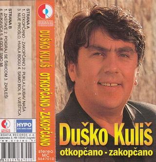 Dusko Kulis - Diskografija  Dusko_10
