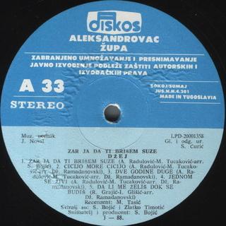 Dzej Ramadanovski - Diskografija  - Page 3 Dzej_r10