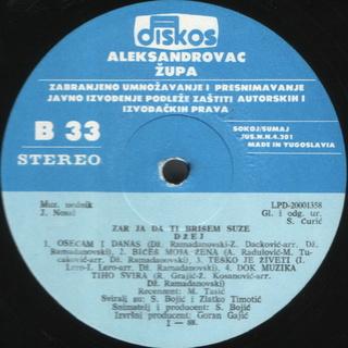 Dzej Ramadanovski - Diskografija  - Page 3 Dzej_r11