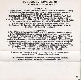 Zorana Pavic - Diskografija  Evrovi11