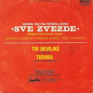 Gordana Lazarevic - Diskografija Gordan50