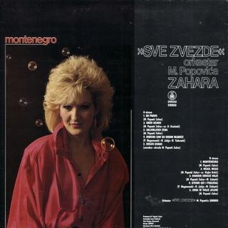 Gordana Lazarevic - Diskografija Gordan55