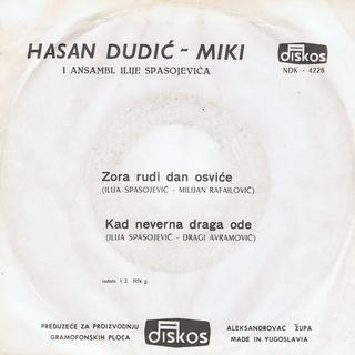 Hasan Dudic - Diskografija Hasan_11