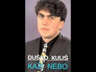 Dusko Kulis - Diskografija  Hqdefa17