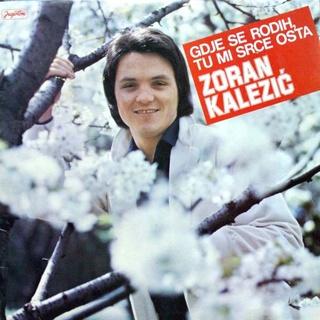 Zoran Kalezic - Diskografija Image11