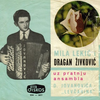 Predrag Zivkovic Tozovac - Diskografija Image16