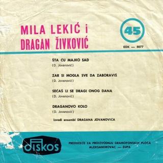 Predrag Zivkovic Tozovac - Diskografija Image213