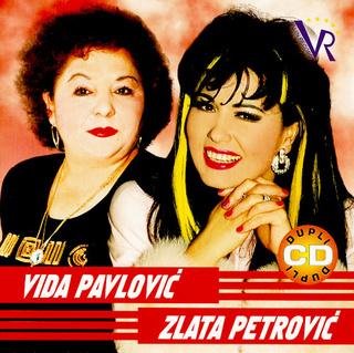 Vida Pavlovic - Diskografija 2 - Page 2 Image215