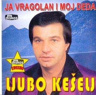 Ljubo Keselj - Diskografija Image22