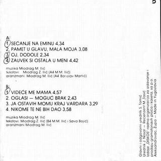 Gordana Stojicevic - Diskografija  - Page 2 Image220