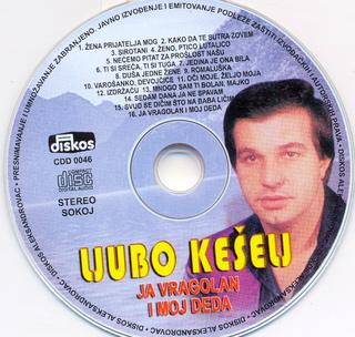Ljubo Keselj - Diskografija Image312