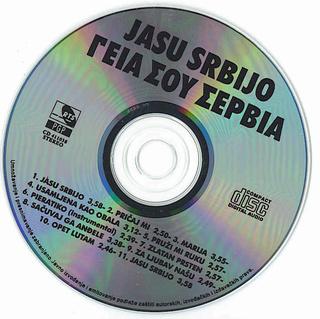 Slavko Banjac - Diskografija  Image317