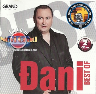 Djani (Radisa Trajkovic) - Diskografija 2 Image33