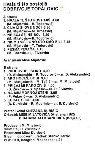 Dobrivoje Topalovic - Diskografija  - Page 2 Image510