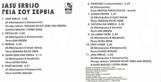 Slavko Banjac - Diskografija  Image512