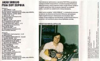 Slavko Banjac - Diskografija  Image812