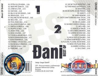 Djani (Radisa Trajkovic) - Diskografija 2 Image_17