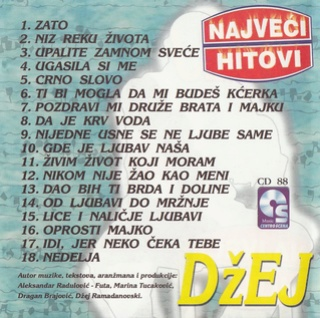 Dzej Ramadanovski - Diskografija  Img_0011